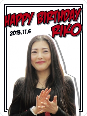 riko Birthday_2013