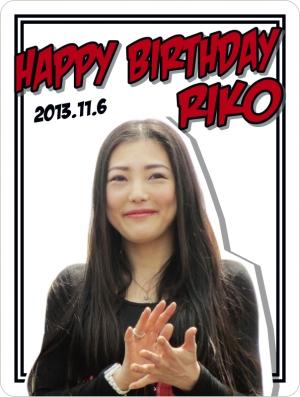 riko Birthday_2013