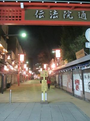 20131106_Riko BD Asakusa_03