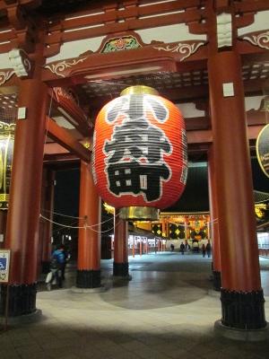 20131106_Riko BD Asakusa_05