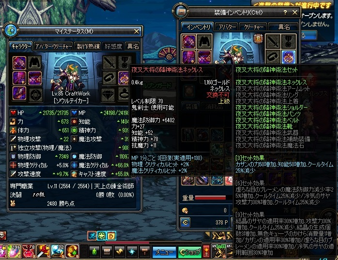 ScreenShot2013_0505_222926230.jpg