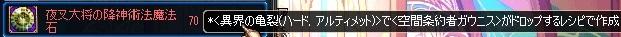 ScreenShot2013_0505_224237438.jpg
