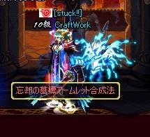 ScreenShot2013_0507_203013890.jpg