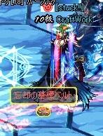 ScreenShot2013_0511_023903151.jpg