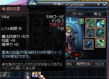ScreenShot2013_0519_110834329.jpg