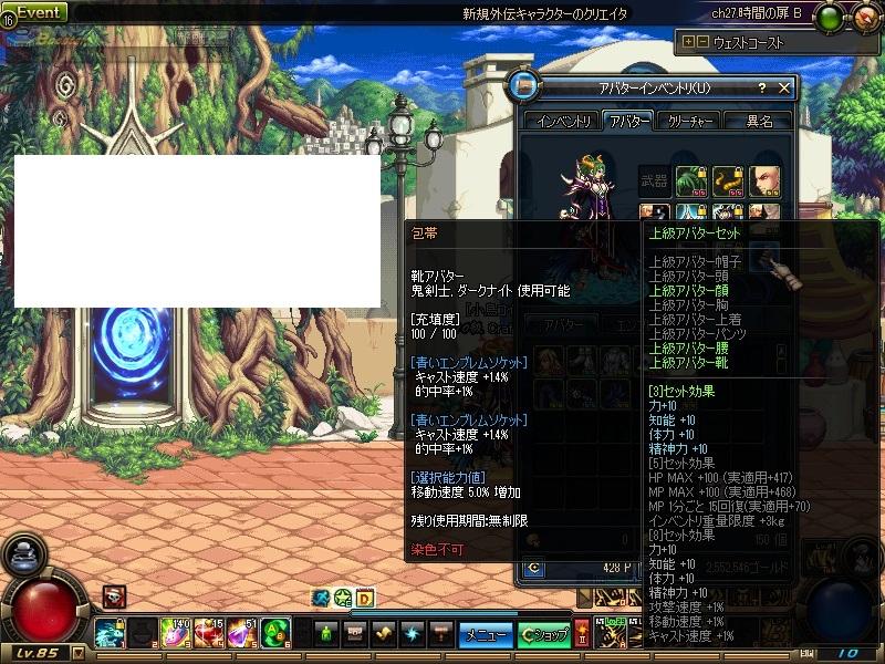 ScreenShot2013_0520_194819646.jpg