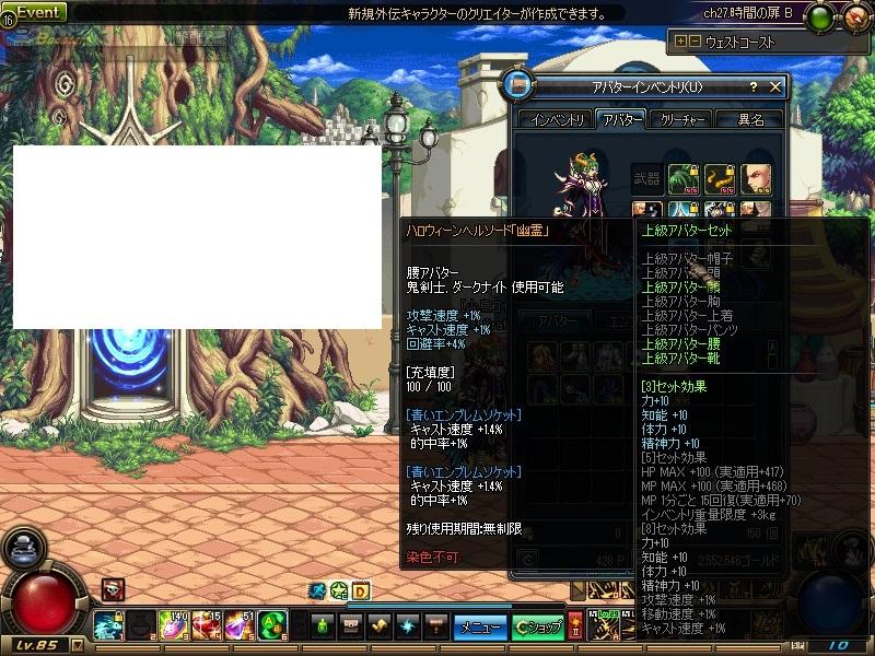 ScreenShot2013_0520_194821649.jpg
