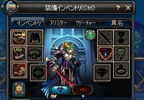 ScreenShot2013_0520_231805745.jpg