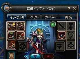 ScreenShot2013_0520_231838314.jpg