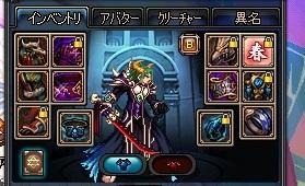 ScreenShot2013_0520_233411196.jpg