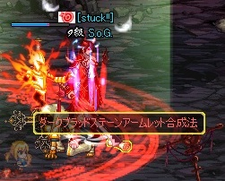 ScreenShot2013_0525_205327715.jpg