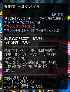 ScreenShot2013_0903_001228739.jpg