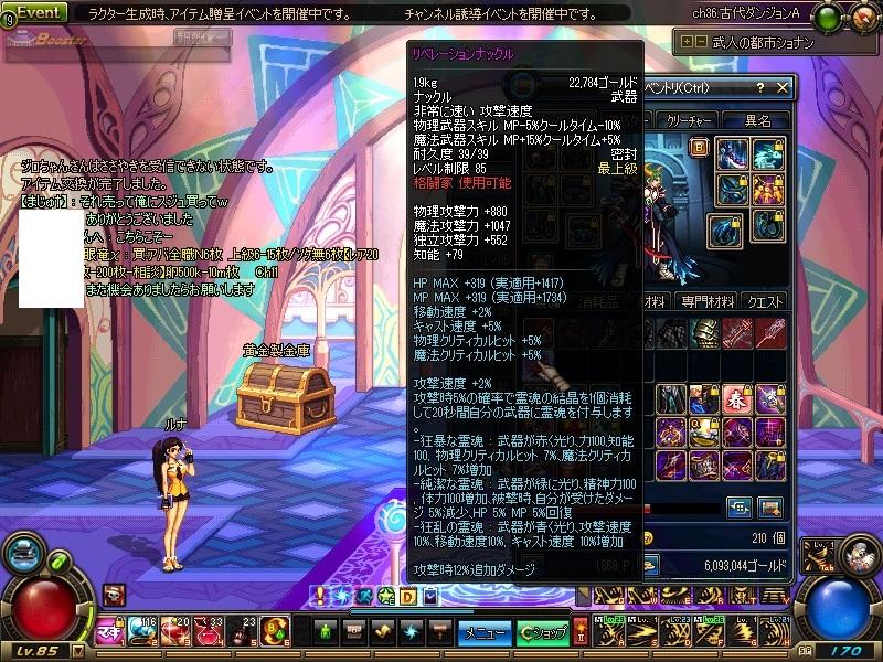 ScreenShot2013_1010_235837864.jpg
