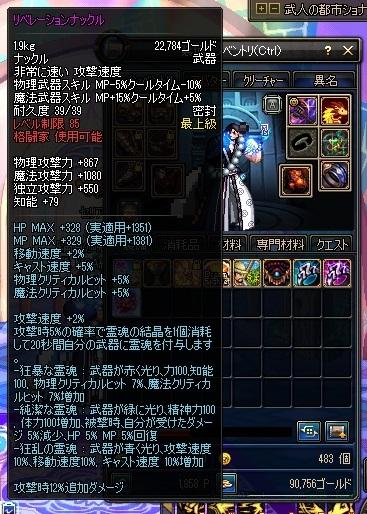 ScreenShot2013_1011_001323046.jpg