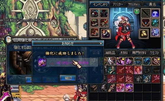 ScreenShot2013_1018_003801069.jpg