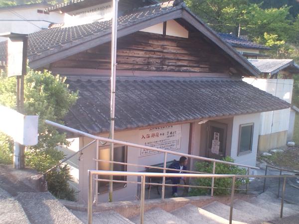 山川温泉1