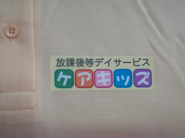 ポロシャツ2