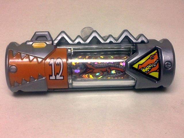 ガーディアンズの獣電池 1202