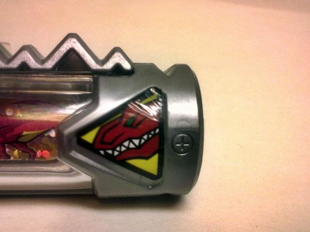 ガーディアンズの獣電池 1503