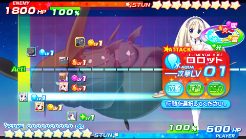 battleSS01.jpg