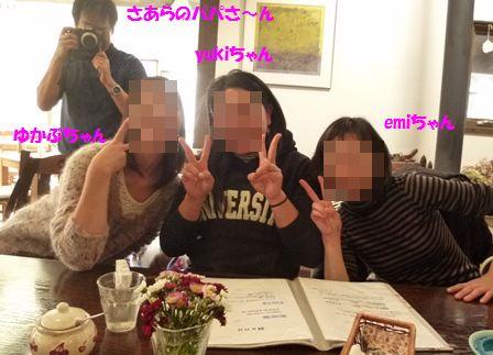 yuki+emi+ゆかぶ