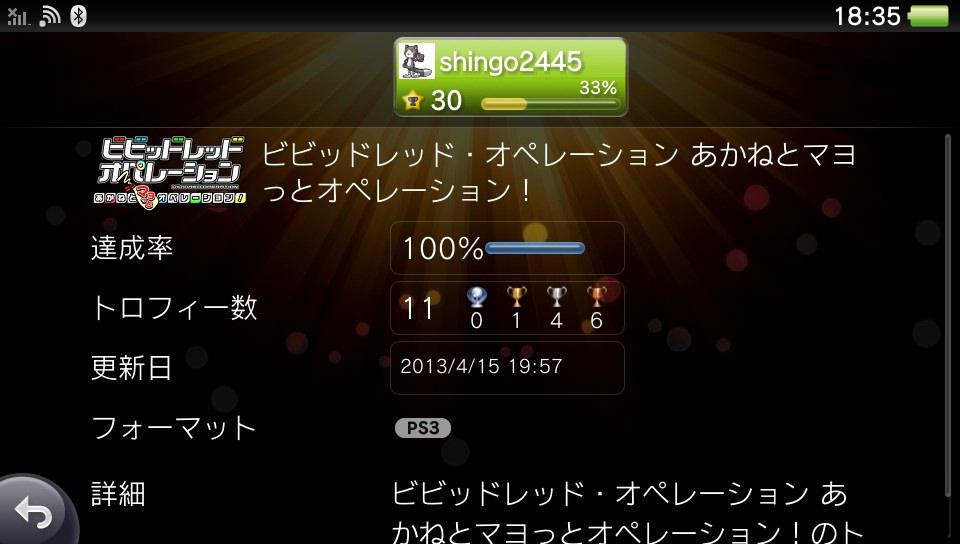 2013-04-19-183533.jpg