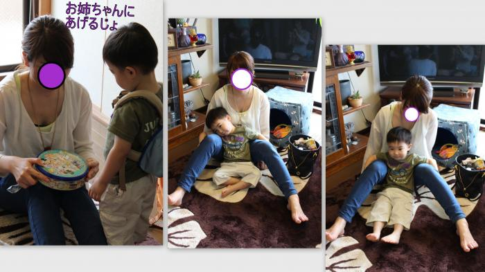 2013-06-152_convert_20130620231908.jpg