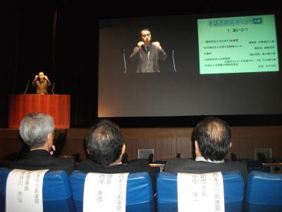 手話言語法イベント