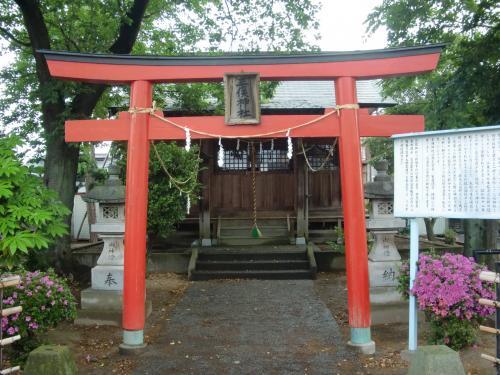 三俣神社 鳥居