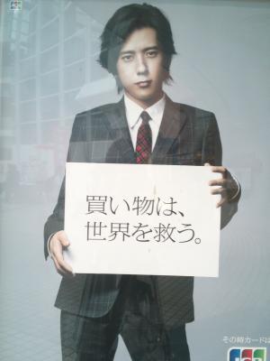 縺ュ縺薙・縺ッ縺・011_convert_20130610175039