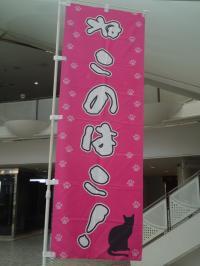 縺ュ縺薙・縺ッ縺・012_convert_20130610174414