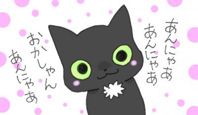IMG+-+繧ウ繝斐・_convert_20130809222248