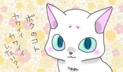 IMG_0001+-+繧ウ繝斐・_convert_20130810073353