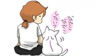 IMG_0001+-+繧ウ繝斐・+(2)_convert_20130810073430