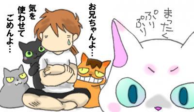 IMG_0001+-+繧ウ繝斐・+(8)_convert_20130810073904