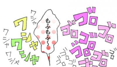 IMG_0001+-+繧ウ繝斐・+(・・_convert_20130810073619