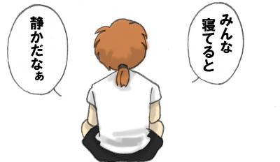 IMG+-+繧ウ繝斐・+(6)_convert_20130810073237
