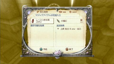 20131021011311fa1.jpg