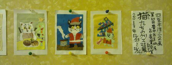 猫クリスマス1