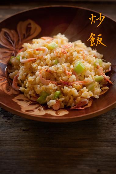 海老タマ炒飯