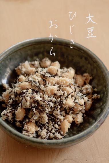 炒りオカラ3