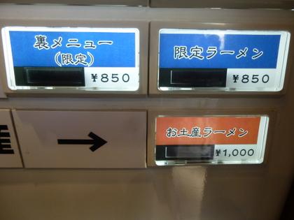 35-P1050067.jpg