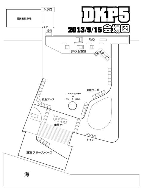 DKP5_kaijozu.png