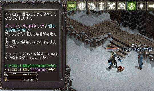 LinC0300.jpg
