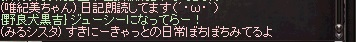 LinC0312.jpg