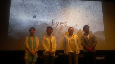2013 EYES 出演者