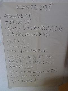 R0017034.jpg