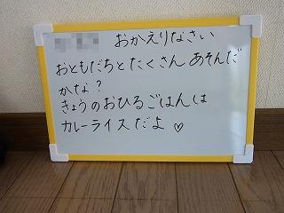 R0017766.jpg