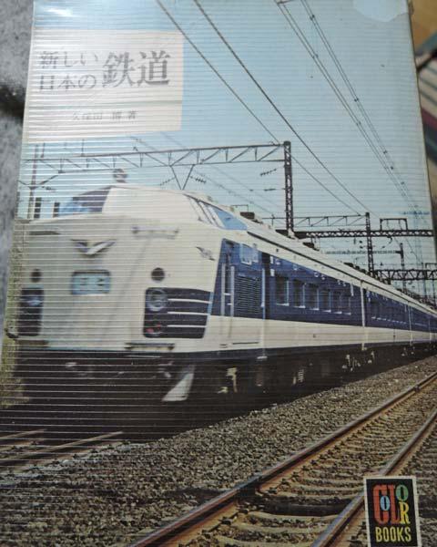 DSCN5209.jpg