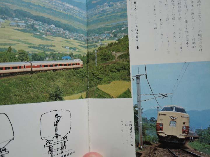 DSCN5210.jpg